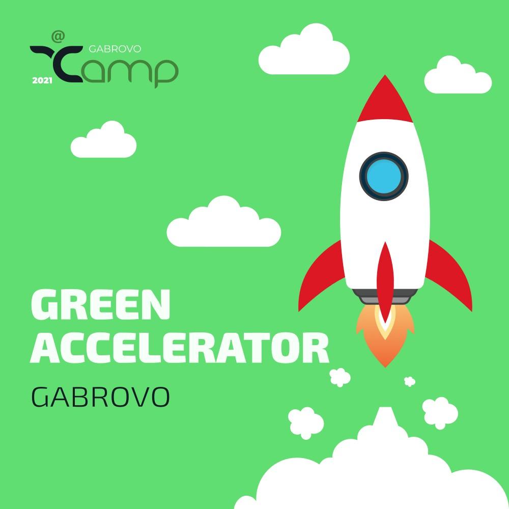 Gabrovo Green Accelerator